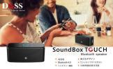 SoundBox Bluetooth4.0ポータブルワイヤレスステレオスピーカー