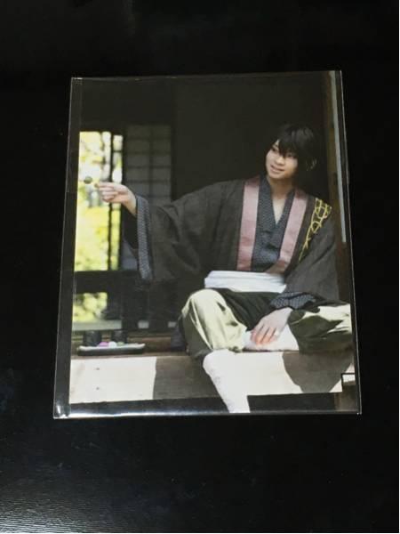 ミュージカル『薄桜鬼 黎明録』トレーディングブロマイド 荒牧慶彦