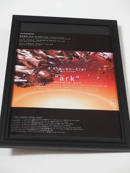 L'Arc-en-Ciel ラルク アン シエル ark 額装品 CD広告 当時希少 送164円可 同梱可