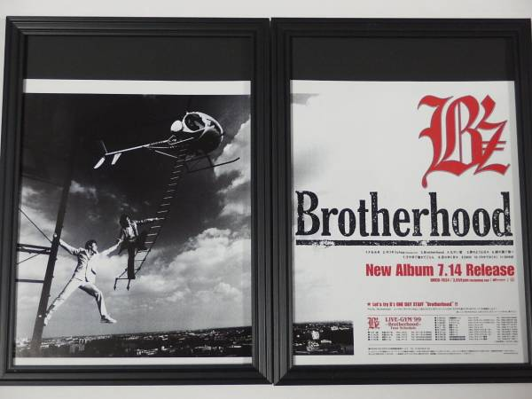 B'z Brotherhood額装品 CD広告 当時希少 送164円可 同梱可