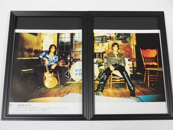 B'z SURVIVE額装品 CDアルバム広告 20年前の広告 希少 送164円可