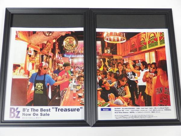B'z B'z The Best Treasure額装品 CDアルバム広告 20年前の広告 希少 送164円可