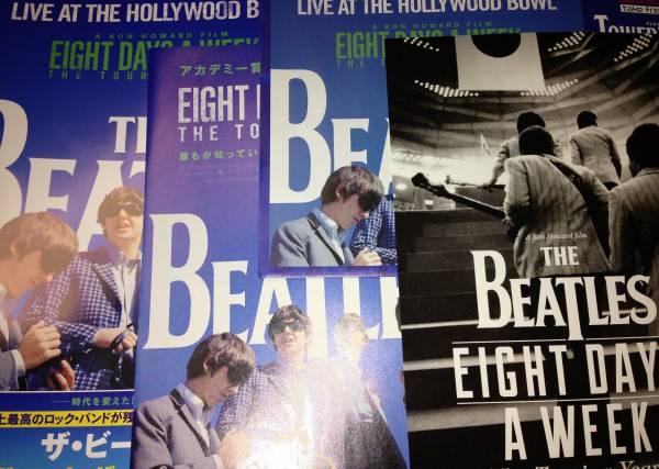 beatles ビートルズ チラシ ハリウッド エイト デイズ 映画
