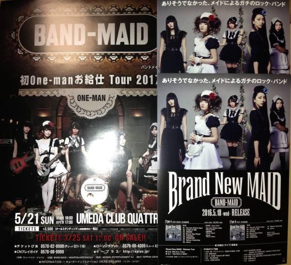 band-maid バンドメイド クワトロ 嬢メタル チラシ