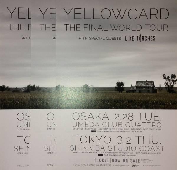 yellowcard イエローカード 2017 大阪 東京 チラシ