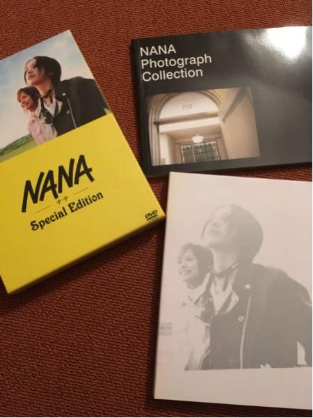 NANA special edition DVD 中島美嘉 2枚組 ライブグッズの画像