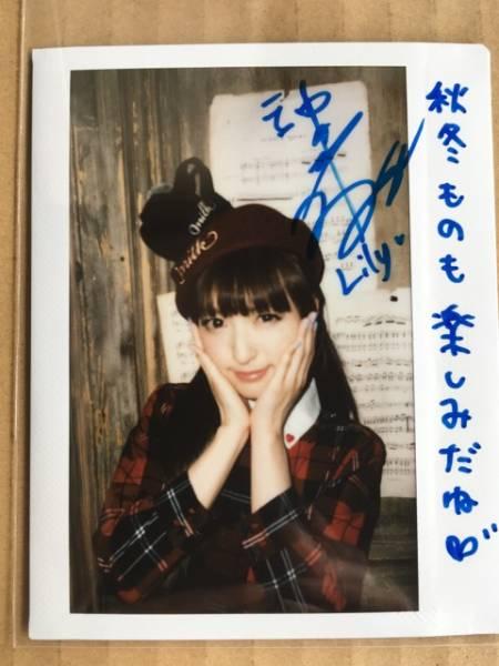 神田沙也加 抽プレ 直筆サイン入りポラ KERA 未使用美品【チェキ】