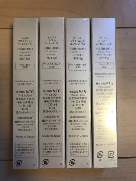送料無料 新品未開封品 MTG Obleu オーブル コスメ カートリッジ 4本セット コラーゲン・セラミド・プラセンタ・ビタミンC_画像2