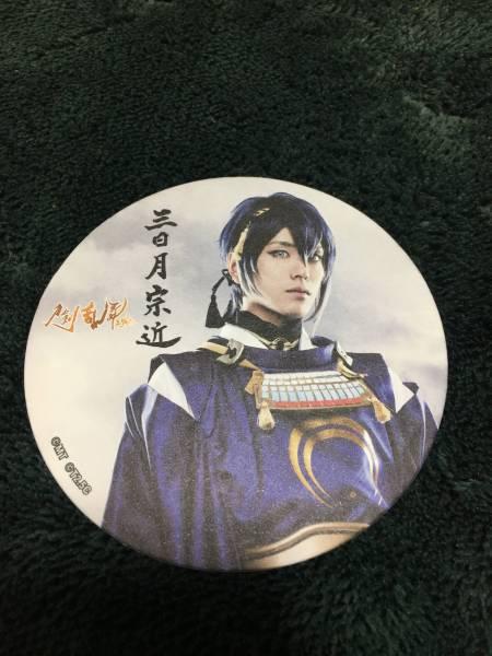 刀剣乱舞 ミュージカル 2.5カフェ コースター 三日月宗近 黒羽麻璃央