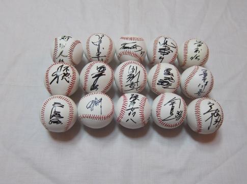 30個セットプロ野球OB。直筆サインボール榎本王谷沢他名球会