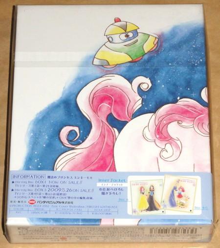 新品 魔法のプリンセス ミンキーモモ Blu-ray BOX 2 ブルーレイボックス2_画像2