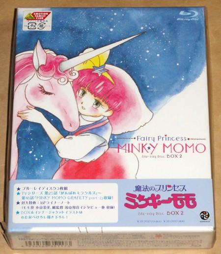 新品 魔法のプリンセス ミンキーモモ Blu-ray BOX 2 ブルーレイボックス2_画像1