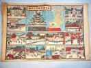 明治木版 <名古屋城周辺 SL図 引き札 双六案内>