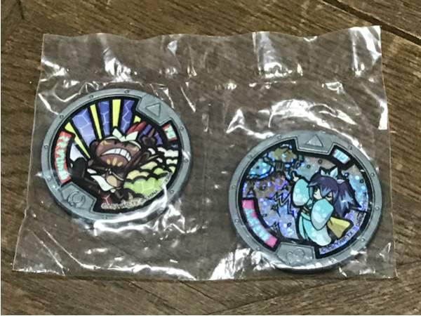 ふぶき姫 さきがけの助 妖怪メダル 第5弾 新品 妖怪ウォッチ