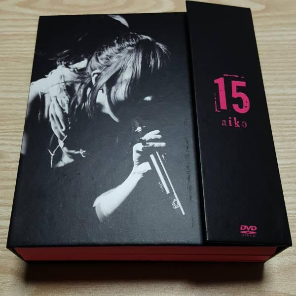 aiko 15 新品同様 DVD3枚組 ライブグッズの画像