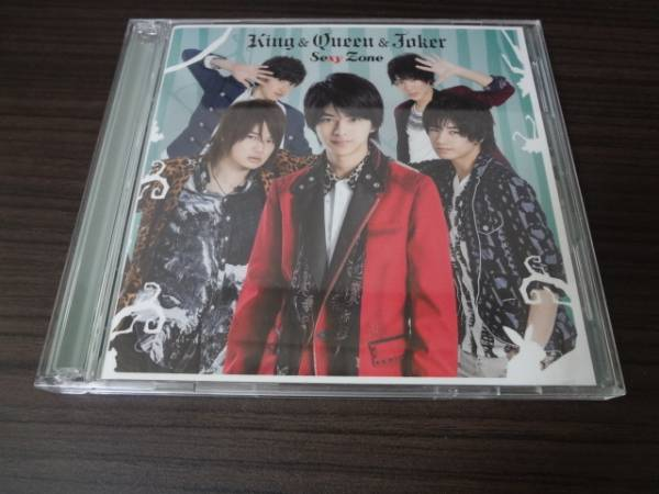 ★☆Sexy Zone King&Queen&Joker 初回S CD+DVD 即決☆★