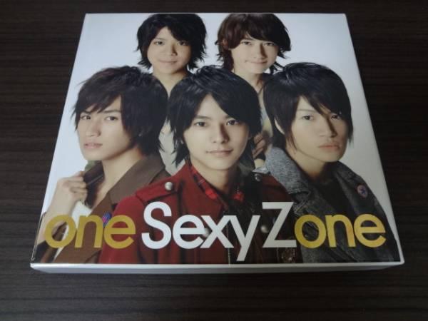 ★☆Sexy Zone One Sexy Zone 初回 CD+DVD 即決☆★