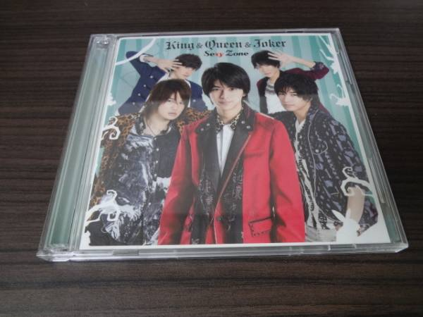 ★☆Sexy Zone King&Queen&Joker 初回S CD+DVD ジャケカ 即決☆★