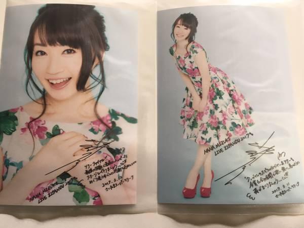 水樹奈々 LIVE ZIPANGU ブロマイド 生写真 2枚セット CD購入特典 3/11 3/12