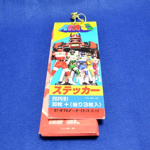 超電子バイオマン ステッカー33枚セット レア 絶版 1984年 当時モノ 日本製 中古未使用 新古品