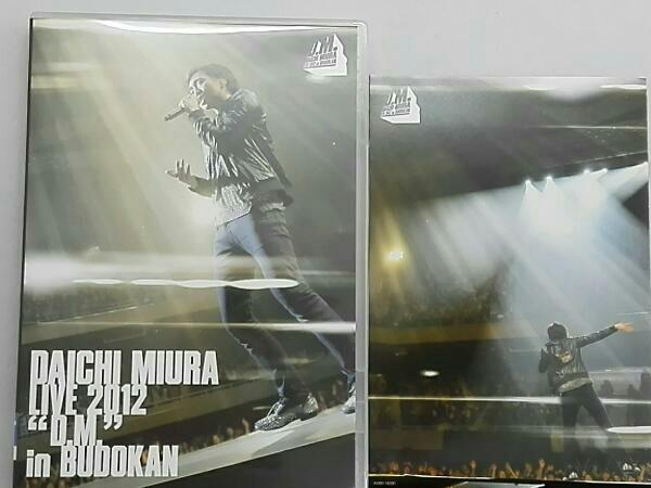 三浦大知 DAICHI MIURA LIVE 2012「D.M.」in BUDOKAN ライブグッズの画像