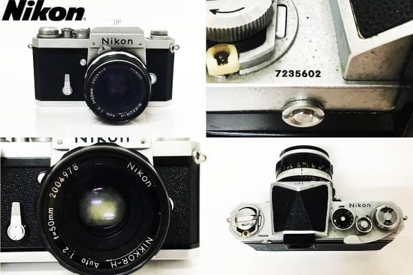 Nikon/ニコン カメラ F NIKKOR-H 1:2 f=150㎜ レンズ フィルター ストロボ おまとめ 12点セット hal_画像2