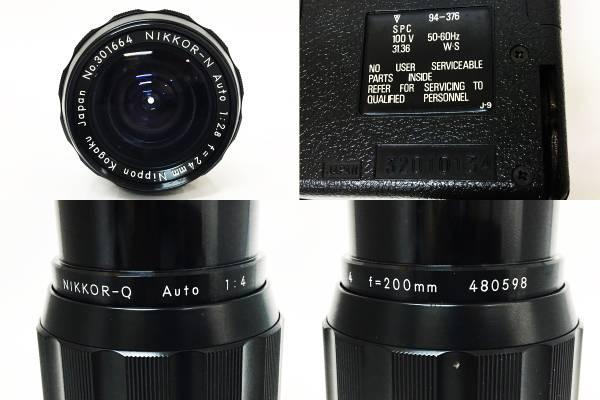 Nikon/ニコン カメラ F NIKKOR-H 1:2 f=150㎜ レンズ フィルター ストロボ おまとめ 12点セット hal_画像3