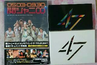 関ジャニ∞ DVD「47」 & 写真集