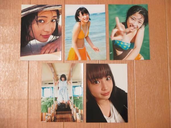 広瀬すず 若き日の生写真 水着、顔アップ等 Lサイズ(L版)5枚セット