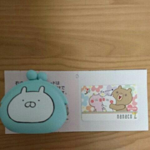 【未使用】うさまる nanacoカード & オリジナルがまぐち & キラキラ缶 セット  グッズの画像