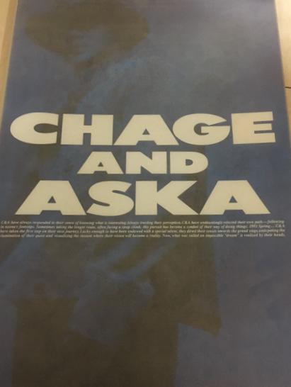 CHAGE&ASKA☆パンフレット☆GUYS☆夢の番人☆チャゲアス☆飛鳥☆1993☆写真集☆良品