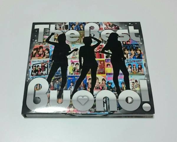 ハロプロ Buono! アルバム CD+DVD付き 「 The Best Buono! 」 ライブグッズの画像