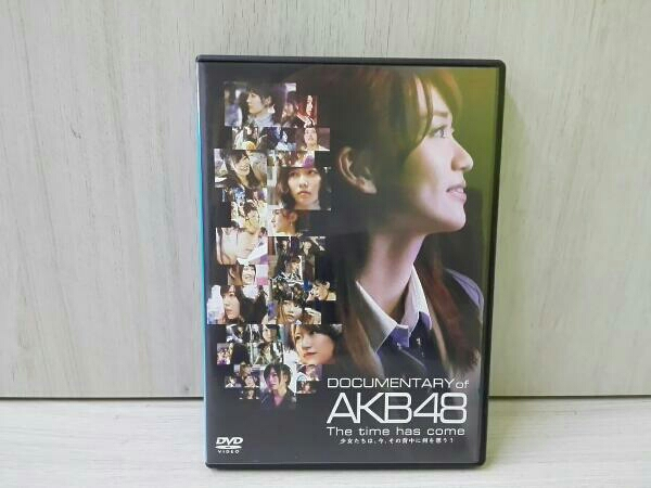 DOCUMENTARY of AKB48 The time has come 少女たちは、今、その ライブ・総選挙グッズの画像