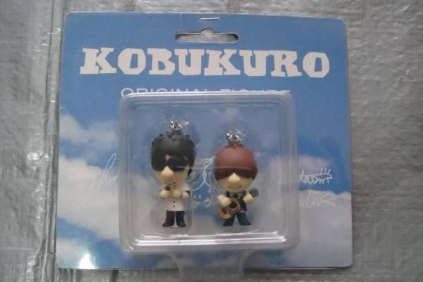 コブクロ/★<KOBUKURO*オリジナルフィギュア>☆『新品』