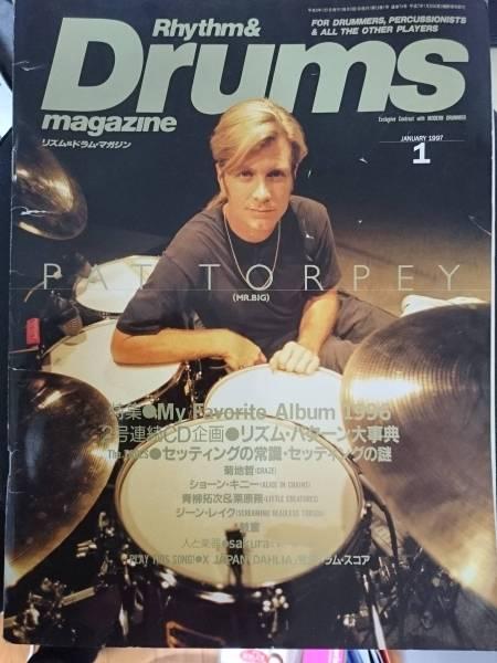 リズム&ドラム・マガジン 1997年01月号表紙パット・トーピー[MR.BIG]※CD無 X JAPAN「DAHLIA」の完全ドラム・スコア掲載_画像1