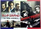 映画チラシ〔フレンチコネクション史上最強の麻薬戦争/ドーベルマン〕稀少神戸版 B5版