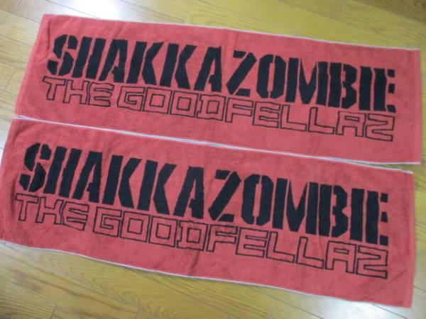 ♪新品 SHAKKAZOMBIE シャカゾンビ タオル HIPHOP
