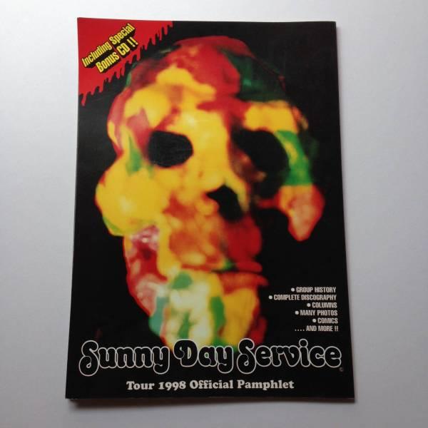 サニーデイ・サービス ツアーパンフレット 1998年 CD付き