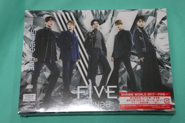FIVE 初回限定盤A (CD+Blu-ray) SHINee 新品未開封品 トレーディングカード ブックレット48P ライブグッズの画像
