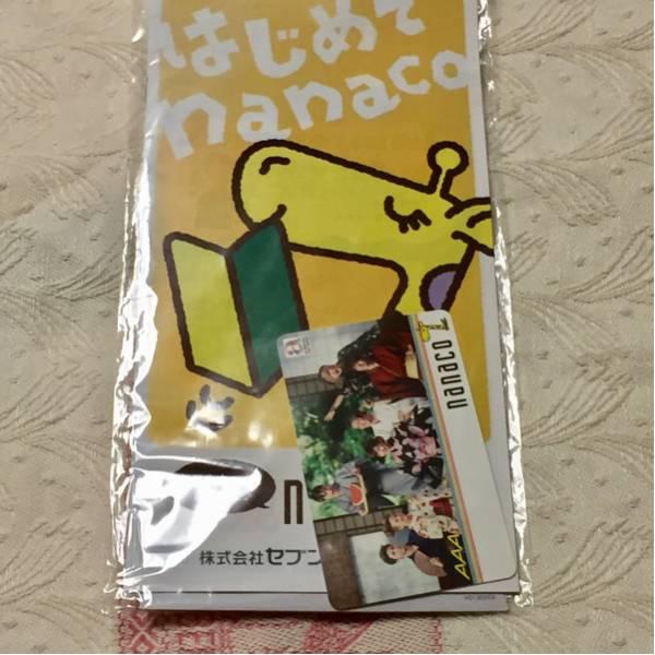 即決 AAA nanaco カード 浴衣ver. 未使用 未登録