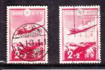 愛国切手2銭+2銭に昭和13年用年賀印 手押しと機械印