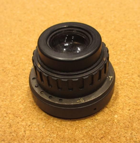 中古 PVS-14用 接眼レンズ
