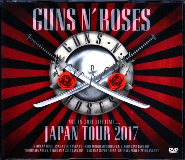 1121 Guns N' Roses ガンズ・アンド・ローゼス/Japan Tour 2017 Collection