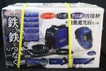 光熔材株式会社 半自動溶接機+自動遮光面セット
