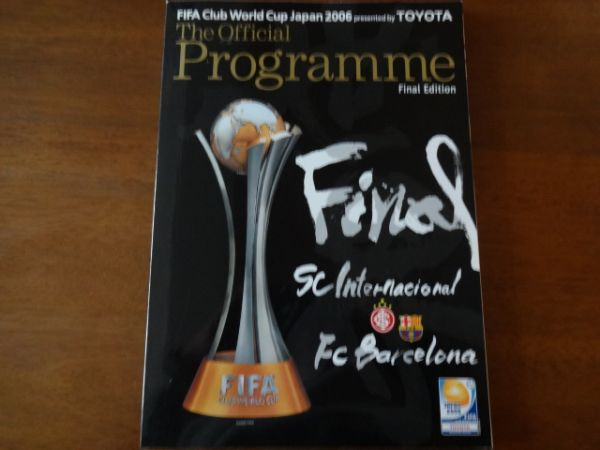☆FIFA Club World Cup Japan2006 FINAL Edition☆
