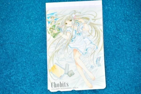 【T64】ちょびっツ/CLAMP/テレホンカード_画像1