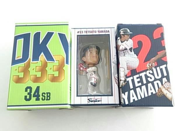 東京ヤクルトスワローズ 山田選手 ボブルヘッド 3個セット <盗塁王Ver.+2015年配布Ver.2体> + おまけ8点付 グッズの画像