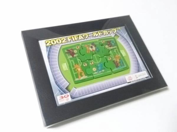 2002年 日清 FIFA カップヌードルワールドカップ ピンバッジ 6点セット 台紙付 非売品