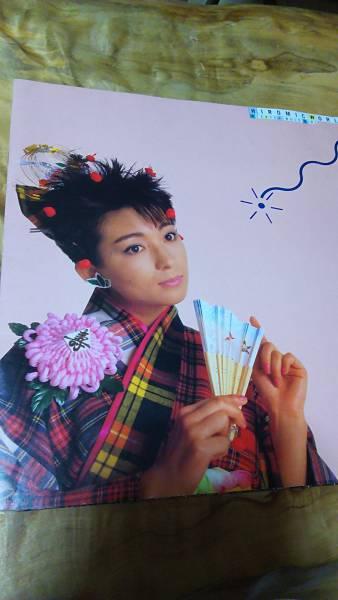 太田裕美 1984コンサートパンフ HIROMIC WORLDⅡ BYEBYE SINGLEGIRL