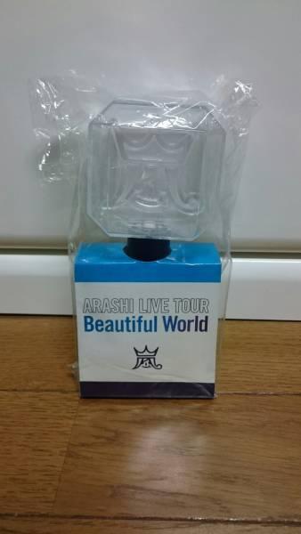 【即決】嵐「Beautiful World ツアーグッズ ペンライト」